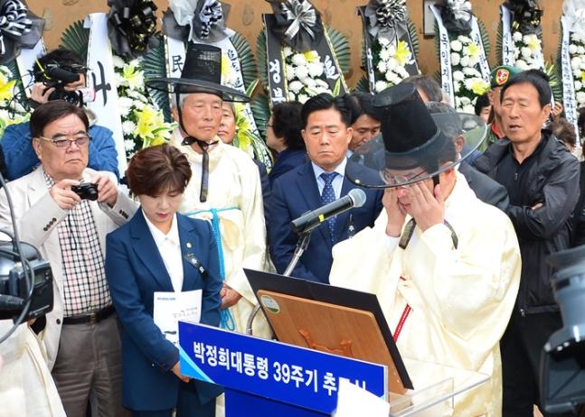 park memorial korea.jpg