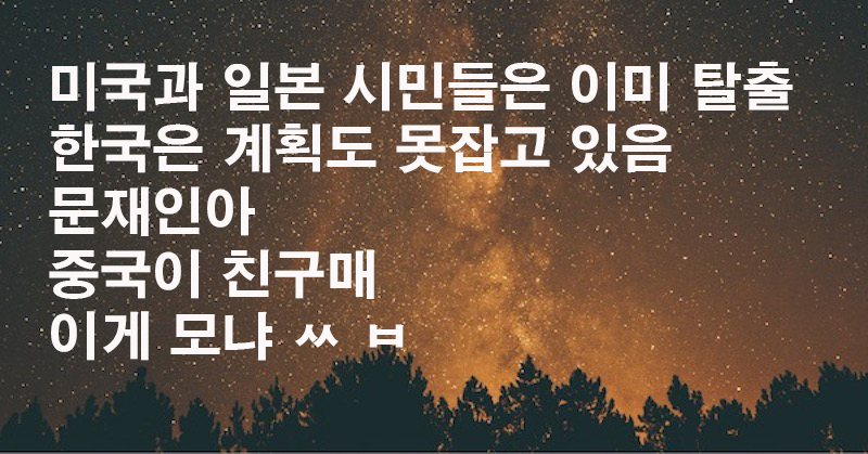Stars-Nature-Landscape-Simple-Background-Image 2.jpg