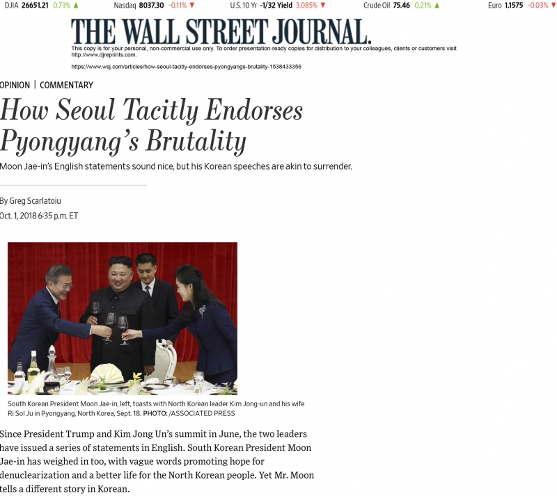 How Seoul Tacitly Endorses Pyongyang's Brutality - WSJ-1.jpg