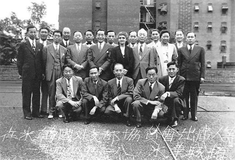 워싱턴, 임시정부 주미외교위원부 협찬회. USA, 1944.jpg