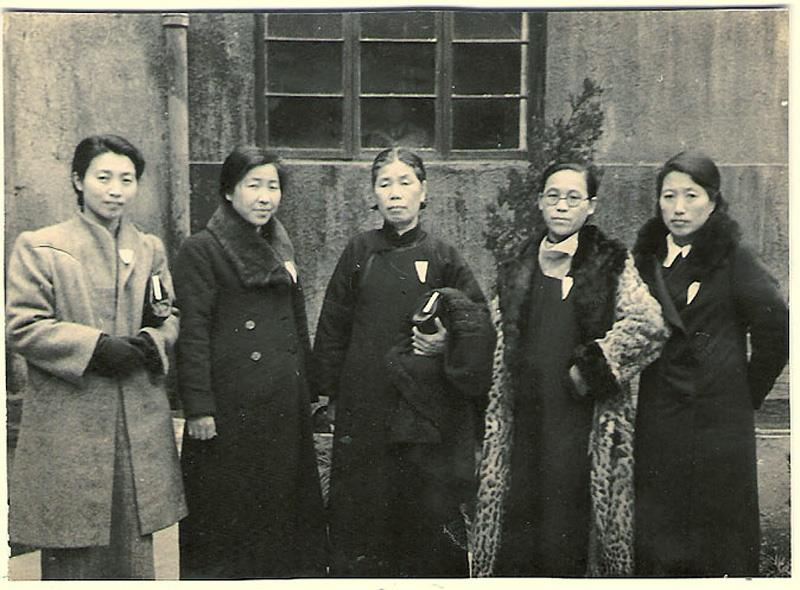 중경에서 재건된 대한애국부인회 , 충칭[重慶] China, 1943.jpg
