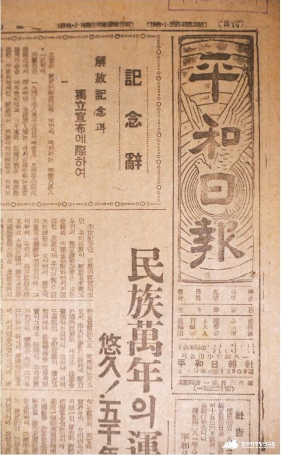 평화일보.jpg
